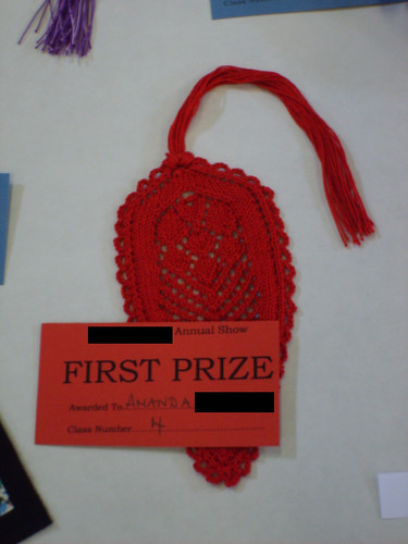 First Prize :D