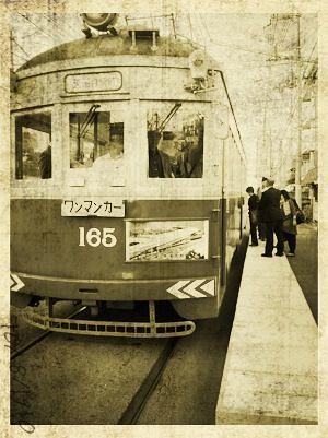 今日の写真 No.37 – 百年前の北畠/iPhone4 + TimeCamera