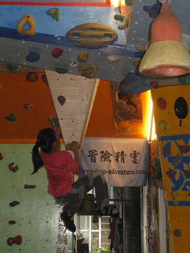 攀岩照片 002