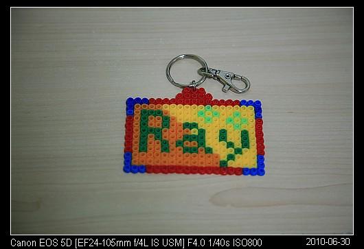 20100630Key_ring