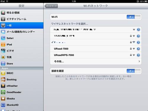 WiMAX & URoad-7000_003