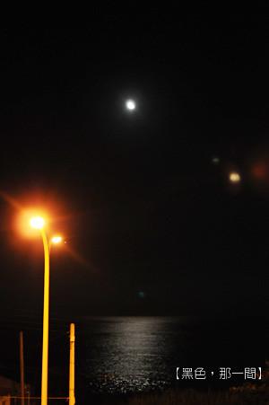 海面上的月色
