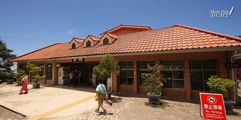 大雪山餐廳