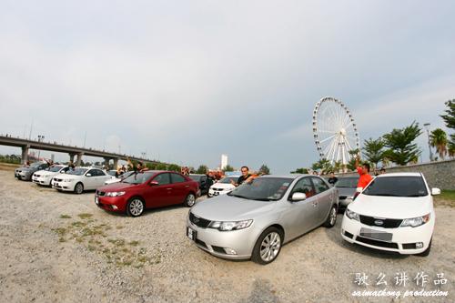 Photo shoot @ Eye On Malaysia, Melaka