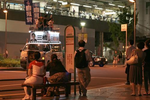 Japanse election style