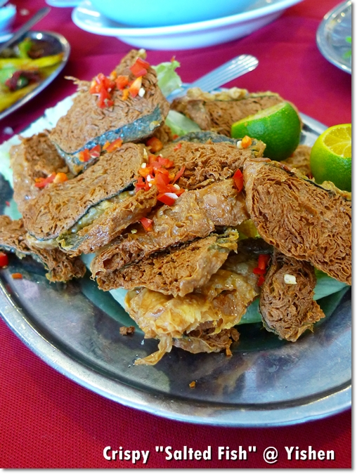 Crispy Salted Fish