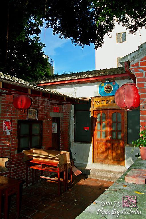 安平老街鄉土文化館|台南碰餅|閩式建築|鼎邊趖|劍獅埕