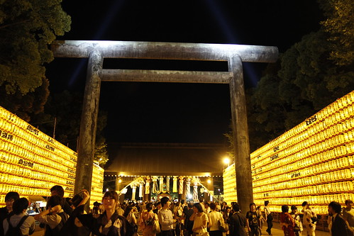 The famous Chumon Torii of Yasukuni Shrine (Mitama Festival 2010)