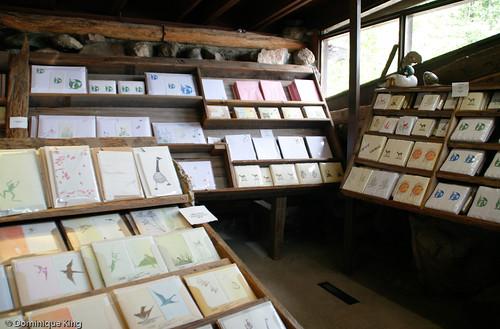 Gwen Frostic Prints July 2010-3