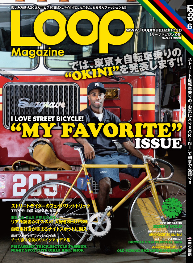 loop_mag6_h1-h4_01_mihon