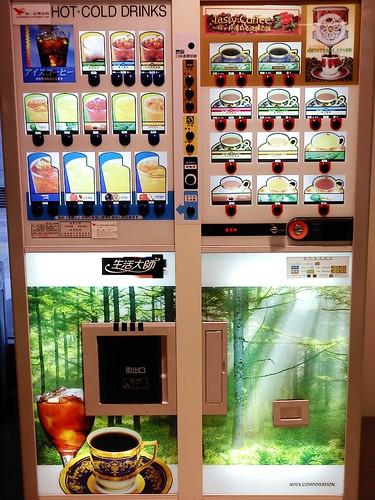 捷運市政府站阪神百貨一樓的咖啡販賣機