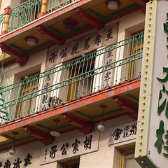 sfc000193.jpg (Keith Levit) Tags: sf sanfrancisco california ca city windows usa signs building window sign wall architecture america buildings photography us san francisco colorful chinatown exterior unitedstates symbol terrace decorative balcony unitedstatesofamerica fineart letters chinese terraces decoration cities structures rail structure architectural american signage rails letter fireescape balconies northamerica americana barrier handrail sanfranciscobay walls colourful symbols railing barriers westcoast railings structural frisco fireescapes handrails enclosed citybythebay chineseletters northamerican chinesesymbols levit chineseletter faade keithlevit keithlevitphotography