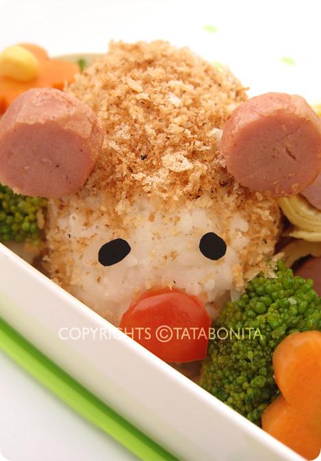 Cute Guinea Pig Bento 2