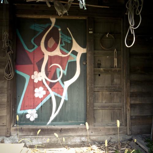 Fisherman's House Graffiti