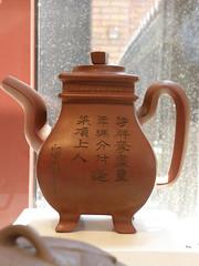 P7240172 (Ant Ware) Tags: art ceramic ceramics hand handmade made clay pottery teapot yixing risha