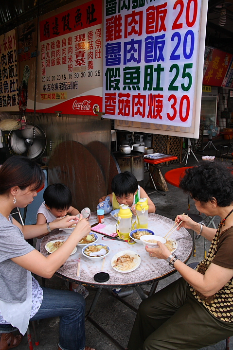 北港小吃:廟邊假魚肚004