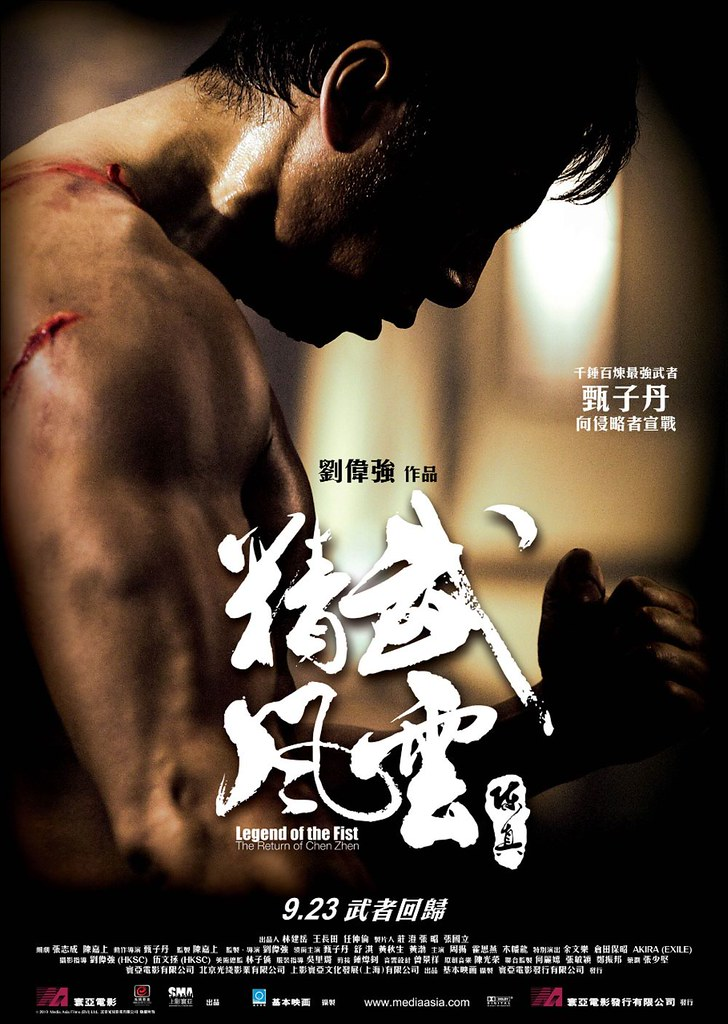 4849411563 cbb65f240f b LEGEND OF THE FIST: THE RETURN OF CHEN ZHEN STARS DONNIE YEN POSTER SET AND TRAILER