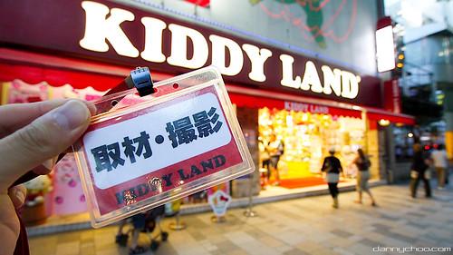 Kiddy Land