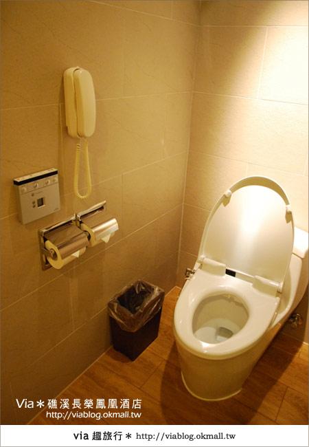 【礁溪溫泉】充滿質感的溫泉飯店~礁溪長榮鳳凰酒店(上)32