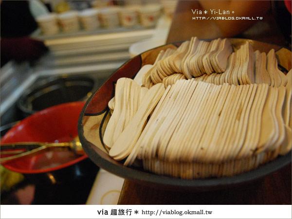 【頭城美食】宜蘭頭城~麻醬麵蛤蜊湯+阿宗芋冰城13