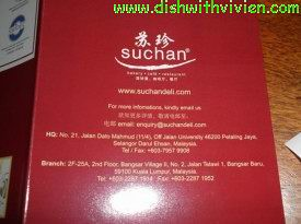 suchan6-suchan-deli