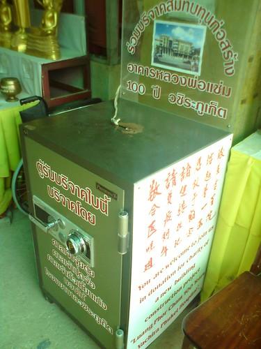 2010-07-26 泰國普吉島拜拜DSC01074