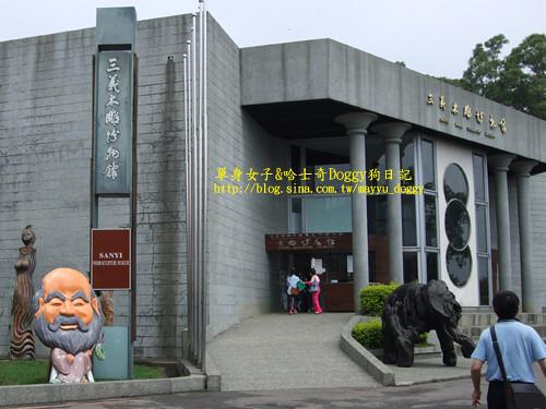 2010-05-16-002