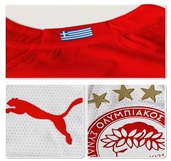 Olympiacos Puma 2010/11 Home Kit / Jersey