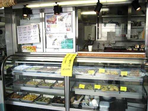 廿日市 スイコウ 惣菜屋さん 画像9