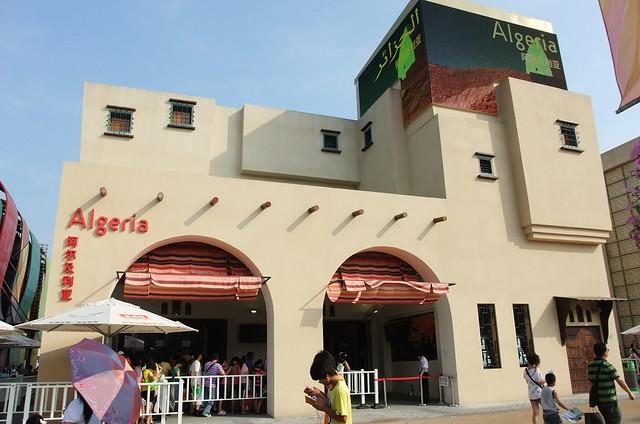 Pavilion: Algeria