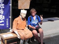 Hanging with Basho (Stop carbon pollution) Tags: japan   matsushima miyagiken touhoku   pleasedonateforjapanearthquake