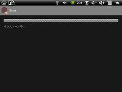 02_simeji_Install_now