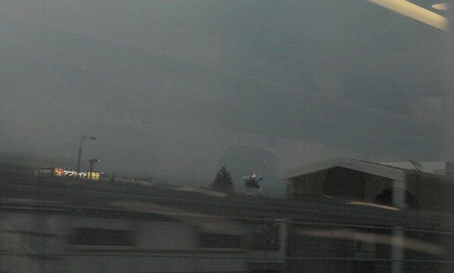 RG 1/1 GUNDAM view from Nozomi superexpress!