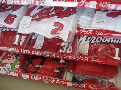 赤ローソン 広島 マツダスタジアム 画像12