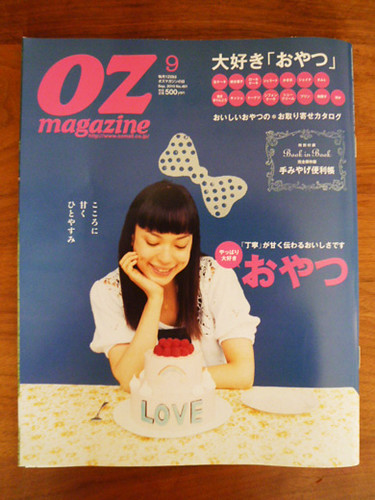 OZ magazine-01