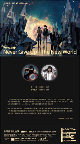VT非常廟 x 張輝明+廖祈羽 x MimiLucy - Never Give Up - The New World