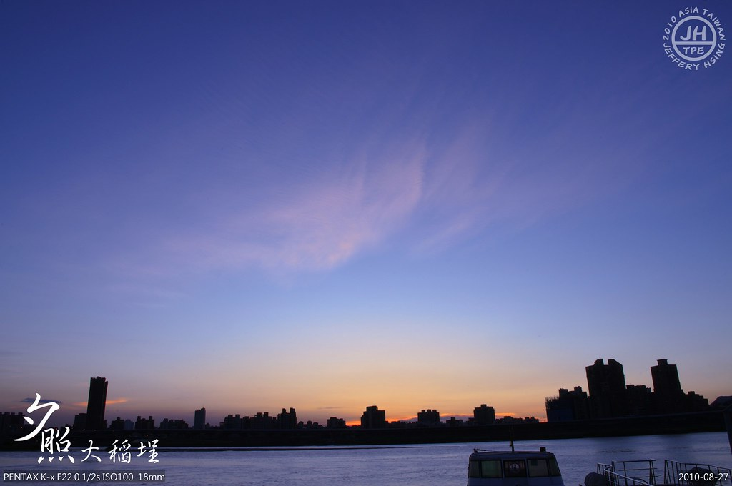 2010_0827夕照大稻埕