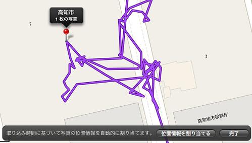 スクリーンショット(2010-08-28 11.53.38)