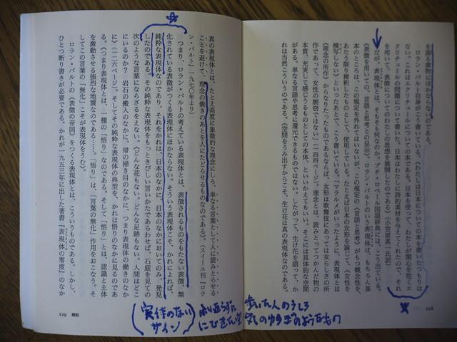 読書する。