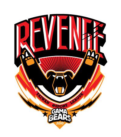 Gama Bears橘子熊 Revenge_T