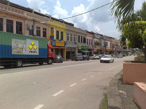 Street of Gemas