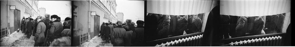 Вино/ Оружейный пер./ Москва 1986