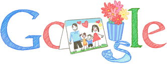 Google Israel יום המשפחה 2011