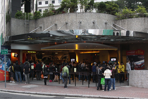 Queues at the lower Peak Tram station