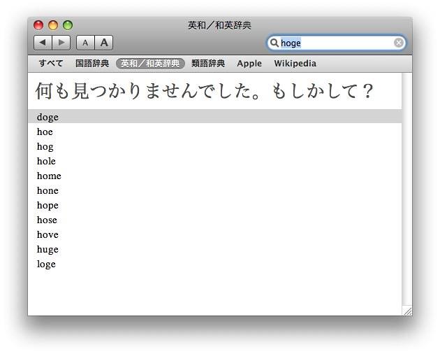 dictionary.app_4