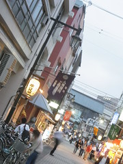 fukagawa approach