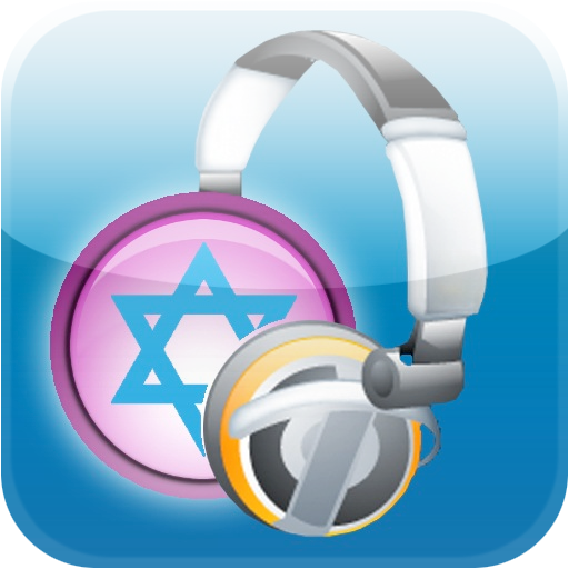 Jewish Radio - רדיו יהודי