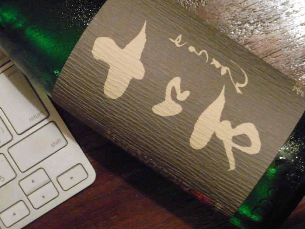 Toroman bottle