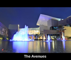 The Avenues (Ahmad-ALattar) Tags: avenue   avenues the