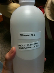 Glucose妊娠糖尿病篩檢